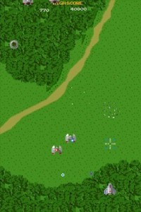 Xevious