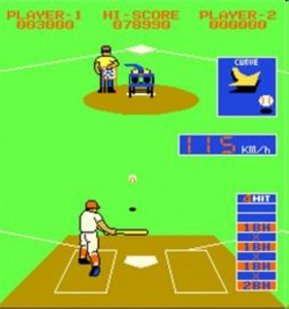 Pro Baseball Skill Tryout